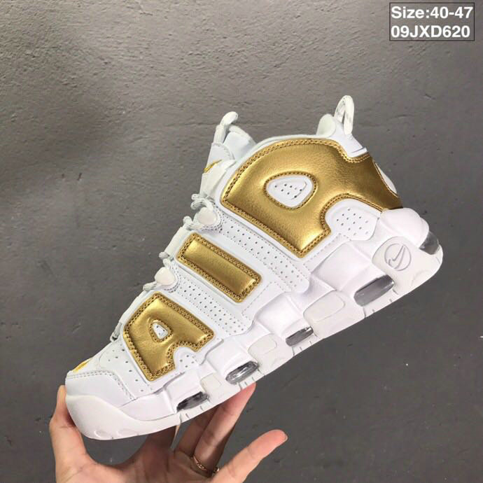 2019 Where To Buy Wholesale Cheap Nike Air More Uptempo Metallic Gold White