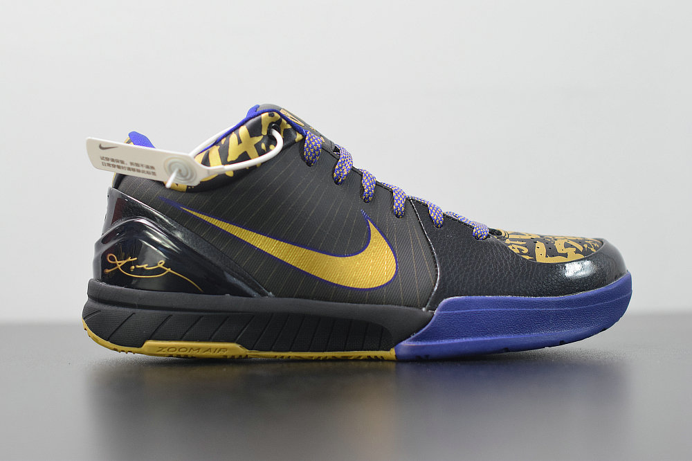 2019 Where To Buy Wholesale Cheap Nike Zoom Kobe 4 POP Finals MVP 354187-141