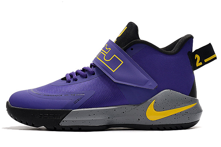 Where To Buy 2020 Nike LeBron Ambassador 12 Purple Yellow-Black For Sale