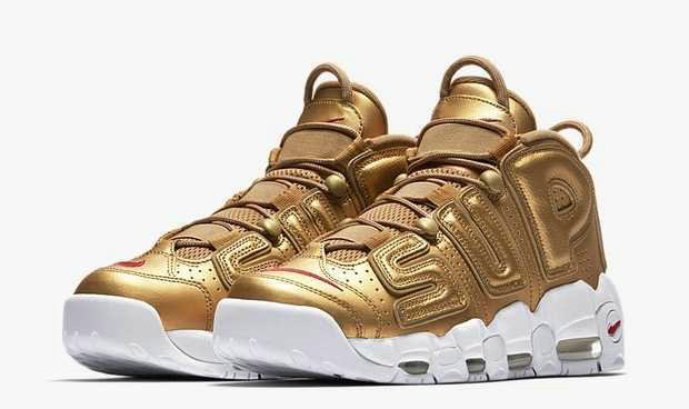 Cheap Wholesale Nike X Supreme Air More Uptempo Gold