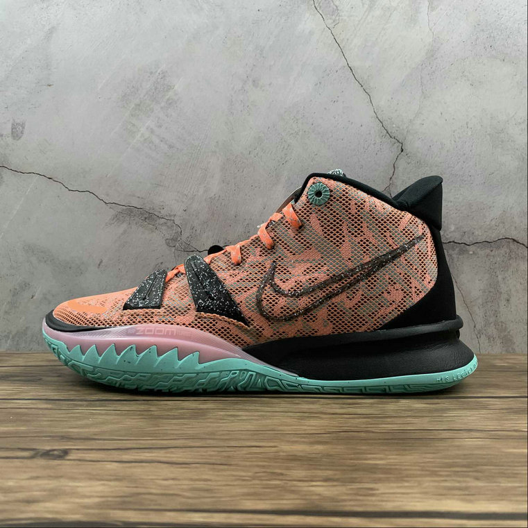 Where To Buy 2021 Cheapest Nike Kyrie 7 EP Play for the Future DD1446-800