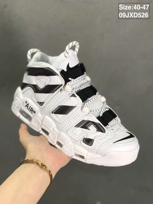 Where To Buy Cheap Nikes Air More Uptempo Black White Grey