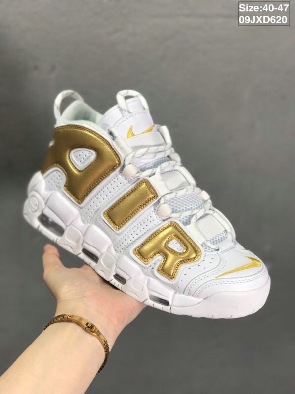 Where To Buy Cheap Nikes Air More Uptempo Metallic Gold White